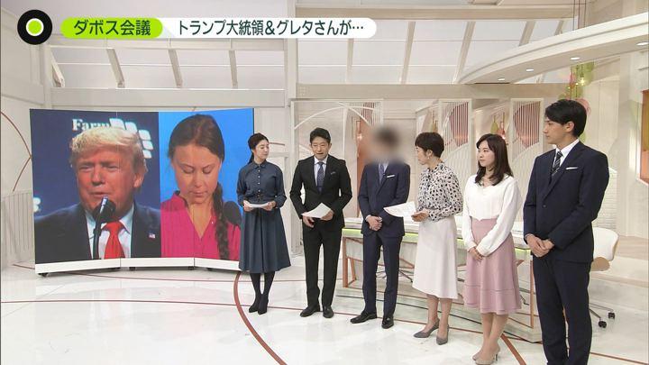 2020年01月20日河出奈都美の画像12枚目