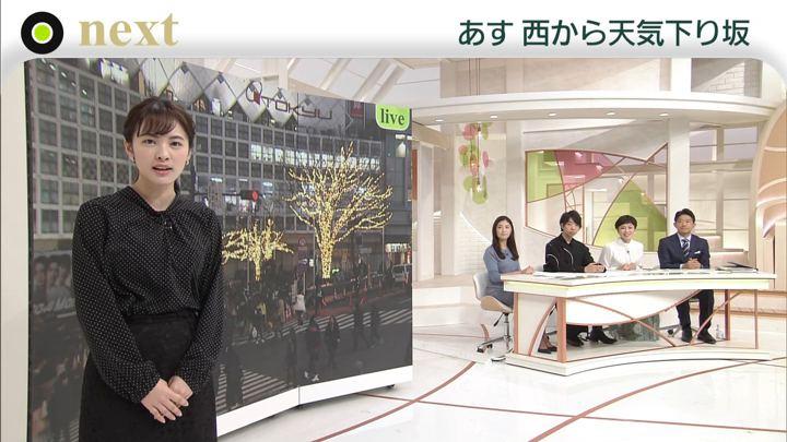 2020年01月21日河出奈都美の画像06枚目