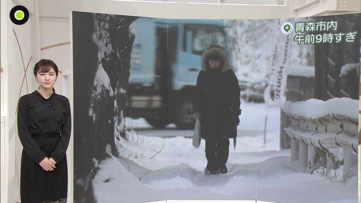 2020年01月21日河出奈都美の画像07枚目