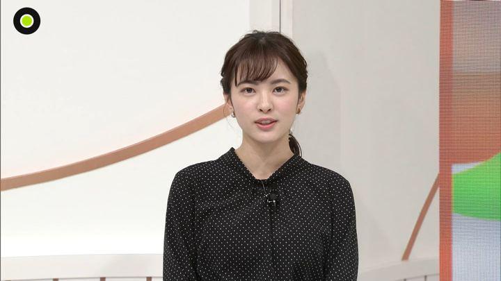 2020年01月21日河出奈都美の画像09枚目
