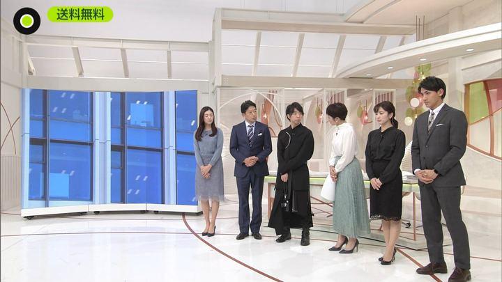 2020年01月21日河出奈都美の画像13枚目
