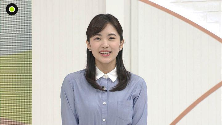 2020年01月22日河出奈都美の画像01枚目