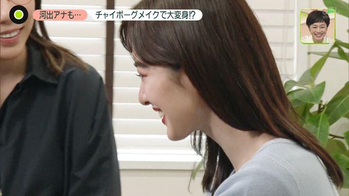 2020年01月22日河出奈都美の画像10枚目