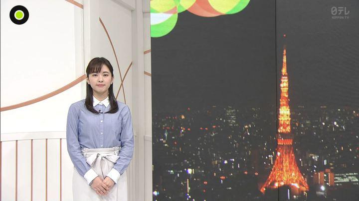 2020年01月22日河出奈都美の画像23枚目