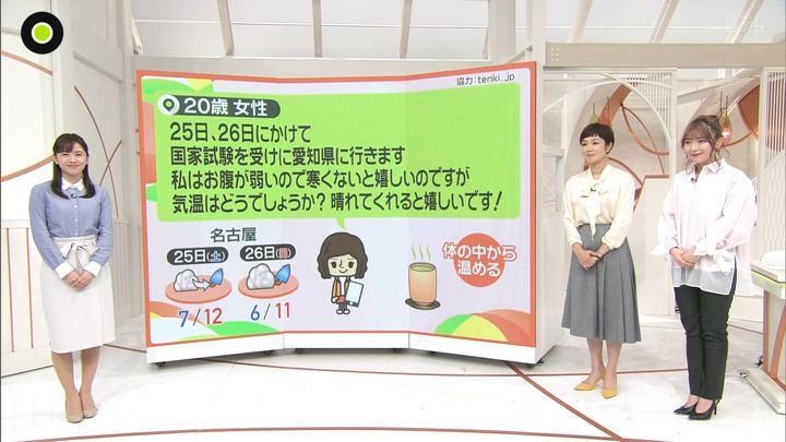 2020年01月22日河出奈都美の画像26枚目