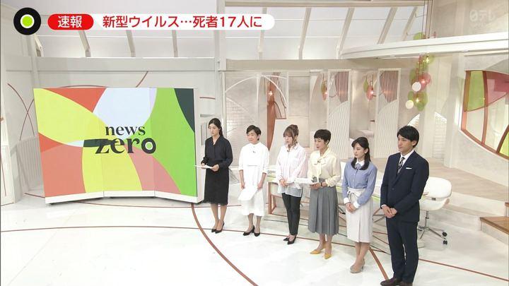 2020年01月22日河出奈都美の画像27枚目