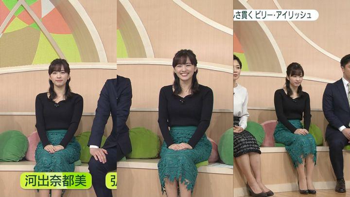 2020年01月27日河出奈都美の画像01枚目