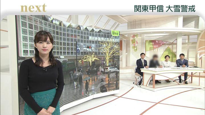 2020年01月27日河出奈都美の画像02枚目