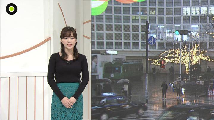 2020年01月27日河出奈都美の画像04枚目