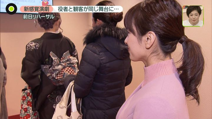 2020年01月28日河出奈都美の画像03枚目