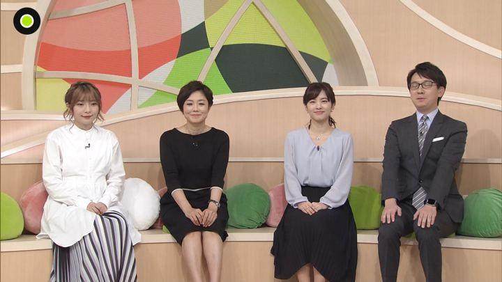 2020年01月29日河出奈都美の画像01枚目