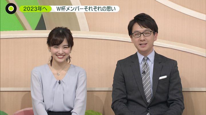 2020年01月29日河出奈都美の画像03枚目