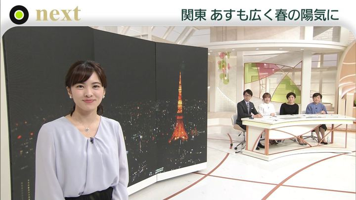 2020年01月29日河出奈都美の画像04枚目