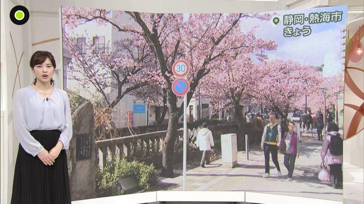 2020年01月29日河出奈都美の画像05枚目