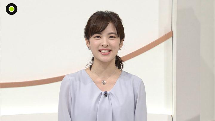2020年01月29日河出奈都美の画像09枚目