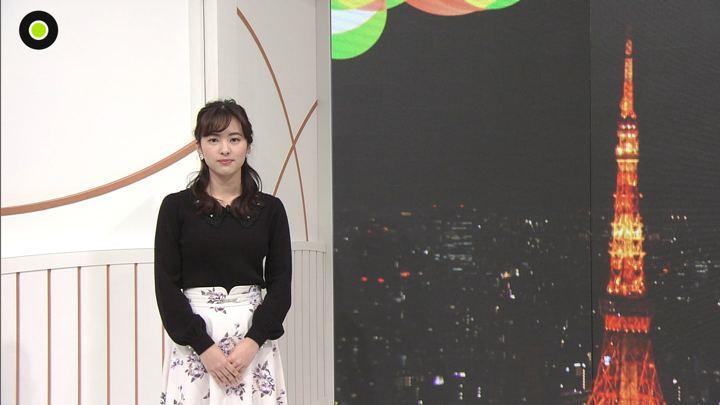 2020年02月03日河出奈都美の画像06枚目