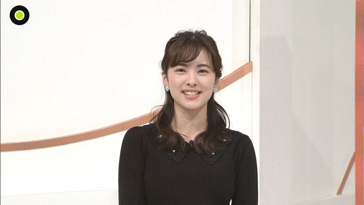 2020年02月03日河出奈都美の画像10枚目