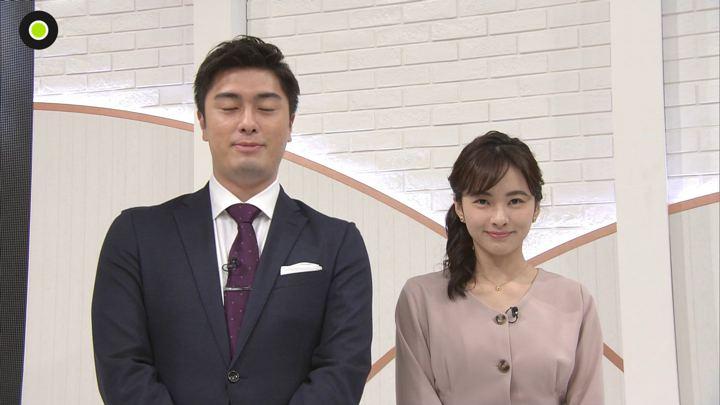 2020年02月04日河出奈都美の画像01枚目