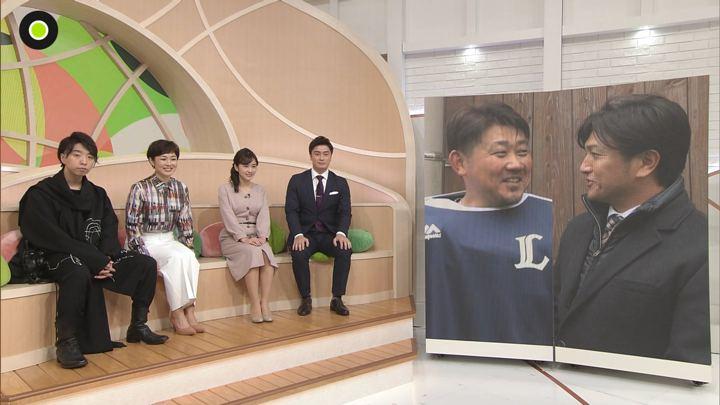 2020年02月04日河出奈都美の画像04枚目