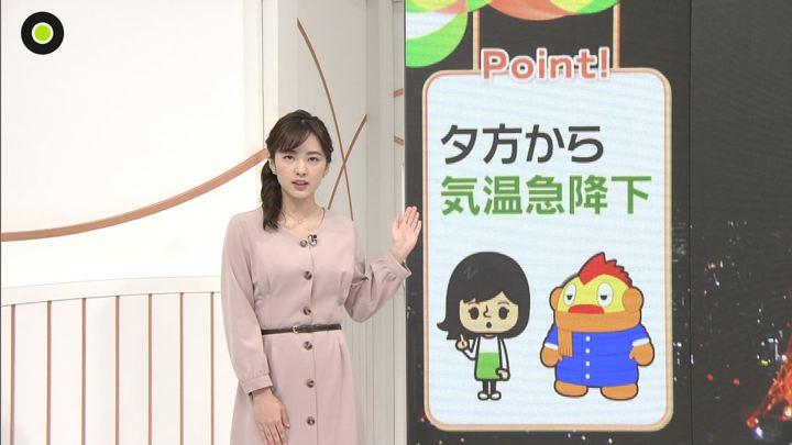 2020年02月04日河出奈都美の画像09枚目