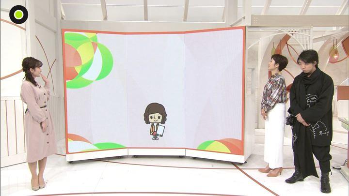 2020年02月04日河出奈都美の画像13枚目