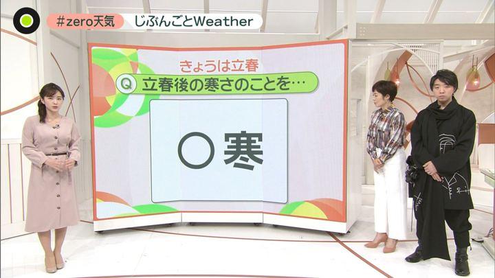 2020年02月04日河出奈都美の画像14枚目