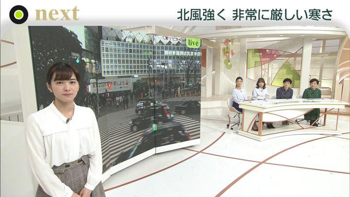 2020年02月05日河出奈都美の画像01枚目