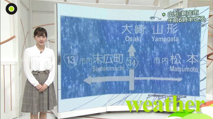 2020年02月05日河出奈都美の画像02枚目