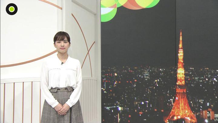 2020年02月05日河出奈都美の画像03枚目