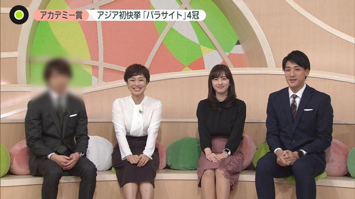 2020年02月10日河出奈都美の画像01枚目