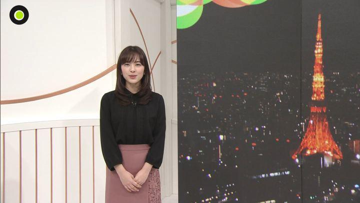 2020年02月10日河出奈都美の画像04枚目