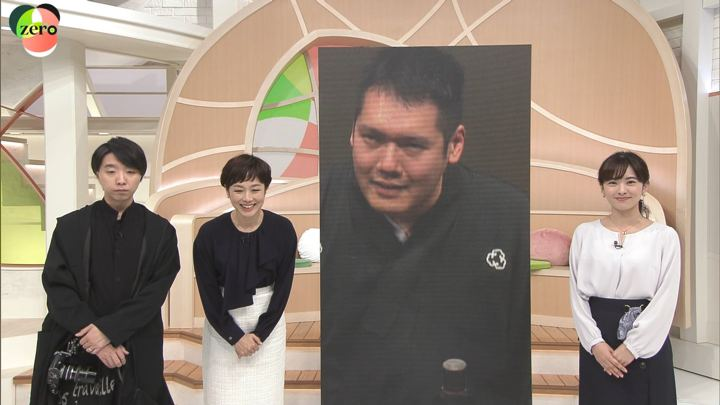 2020年02月11日河出奈都美の画像02枚目