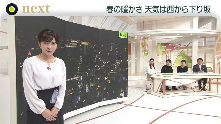 2020年02月11日河出奈都美の画像03枚目