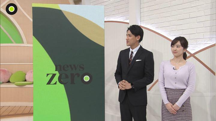 2020年02月12日河出奈都美の画像02枚目