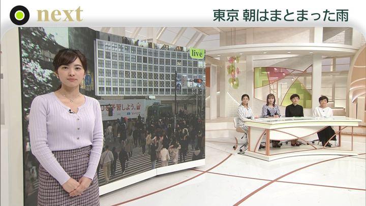2020年02月12日河出奈都美の画像06枚目