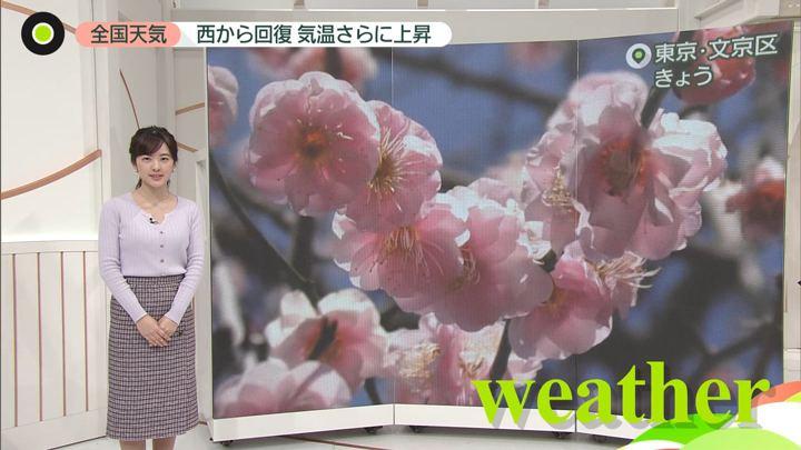 2020年02月12日河出奈都美の画像07枚目