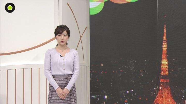 2020年02月12日河出奈都美の画像08枚目