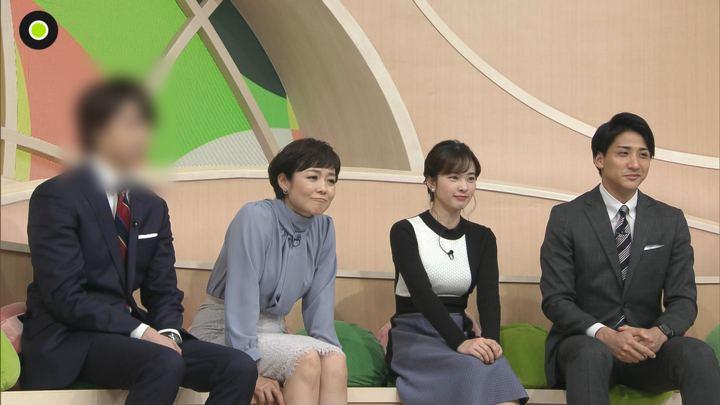 2020年02月17日河出奈都美の画像03枚目