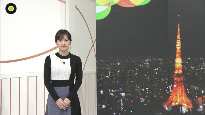 2020年02月17日河出奈都美の画像06枚目