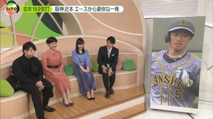2020年02月18日河出奈都美の画像02枚目