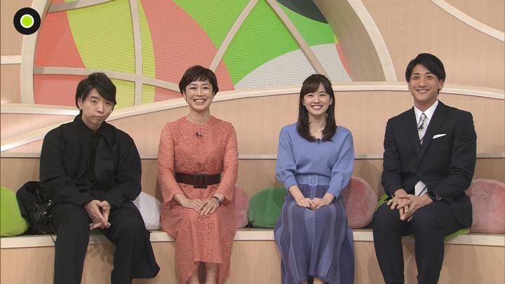 2020年02月18日河出奈都美の画像03枚目