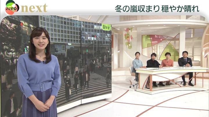 2020年02月18日河出奈都美の画像04枚目