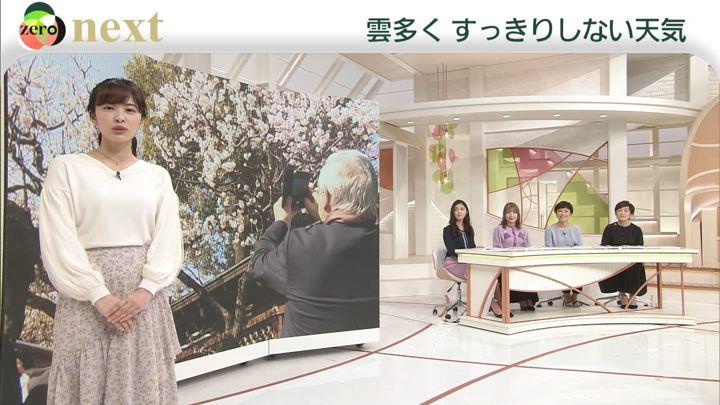 2020年02月19日河出奈都美の画像03枚目