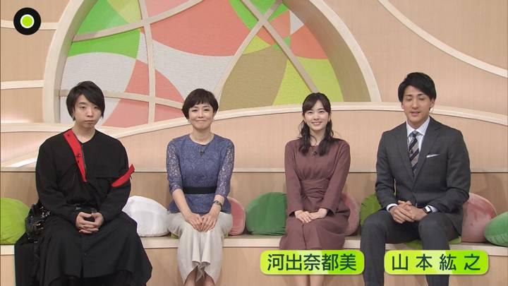 2020年02月25日河出奈都美の画像01枚目
