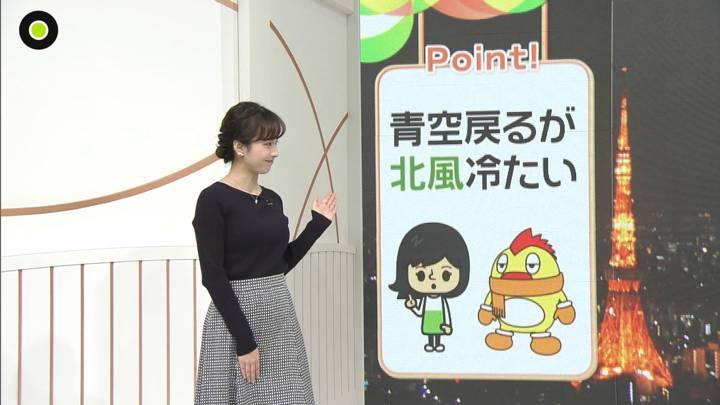 2020年02月26日河出奈都美の画像03枚目