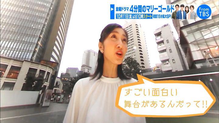 2019年10月07日近藤夏子の画像02枚目