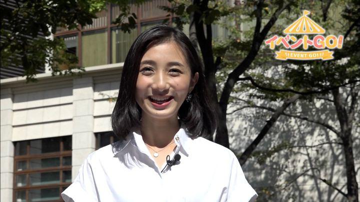 2019年10月07日近藤夏子の画像04枚目