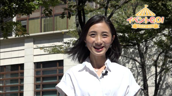 2019年10月07日近藤夏子の画像05枚目