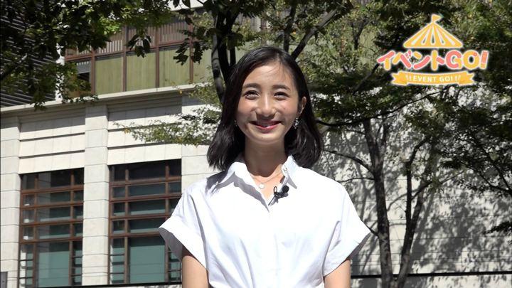 2019年10月07日近藤夏子の画像06枚目