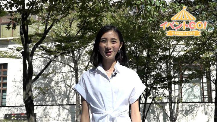 2019年10月07日近藤夏子の画像07枚目